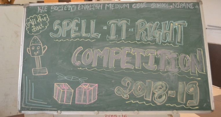 Spell Bee Comp